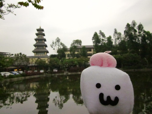 Pagoda with Tofu Baby.