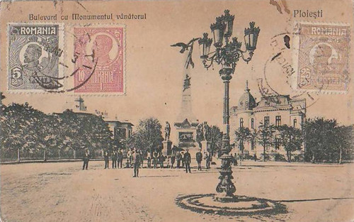 Monumentul Vanatorilor - 11