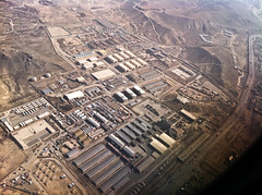 Afghanistan from Above