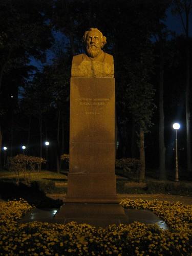 Москва 038