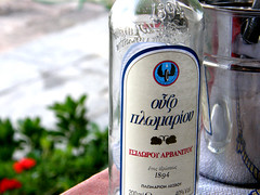 Ouzo   (ptg1975) Tags: top20drinks