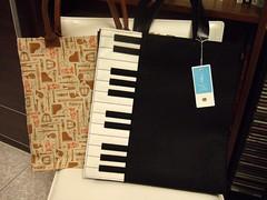 のだめ 鋼琴包