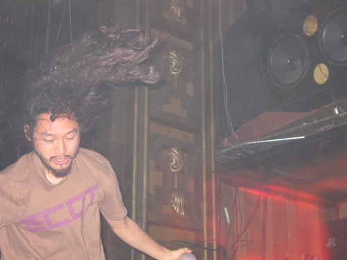 eYe from boredoms @ bowery ballroom