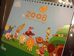 2008年波堤獅與好友們桌曆