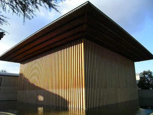 南岳山光明寺