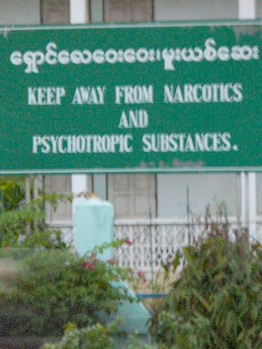 Tachilek, Burma Dec 2005