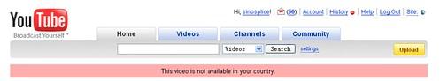 Youtube - Denied 在 的 PRC