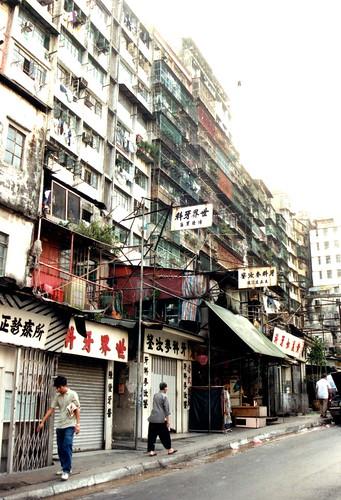 九龍城寨 - Kowloon Walled City in 1991