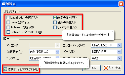 mixi-javascript4