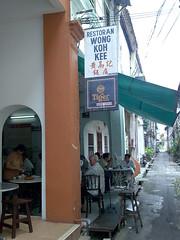 Pic090 (messon3k) Tags: wong koh kee