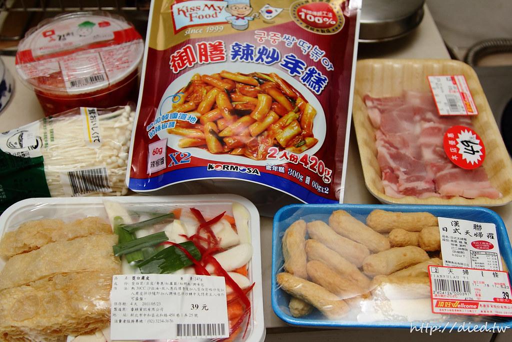 泡菜豬肉辣炒年糕