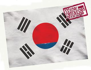 koreawaterflag