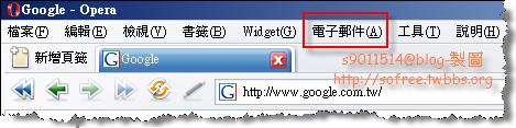 用Opera收Gmail信件-8