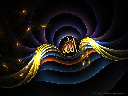 Islamic Desing Wallpapers Calligraphy Quran