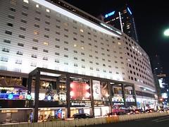 赤坂東急飯店