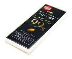 Meiji 99% Cacao