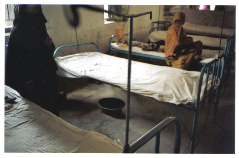 women & childrens ward