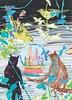 Artwork from Compendium 4 (thisisamagazine) Tags: art magazine book nothing comp compendium everythingwillbeok thisisamagazine