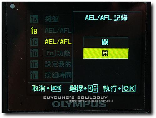 menu_55 (by euyoung)