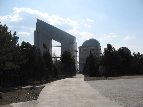 Thumb Telescopio LAMOST: el telescopio óptico más potente del mundo esta en China