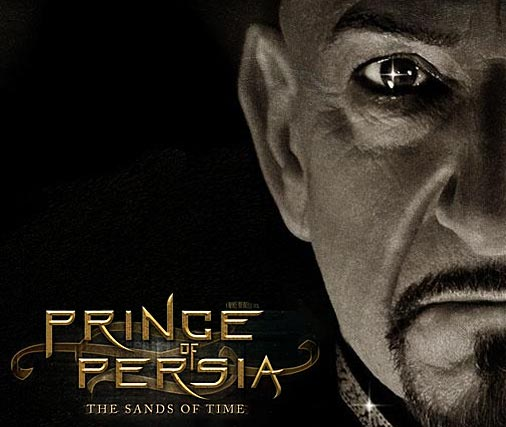 prince of persia sands of time nizam