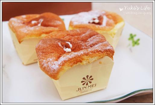 [↗人氣團購]*均鎂- 北海道牛奶戚風蛋糕