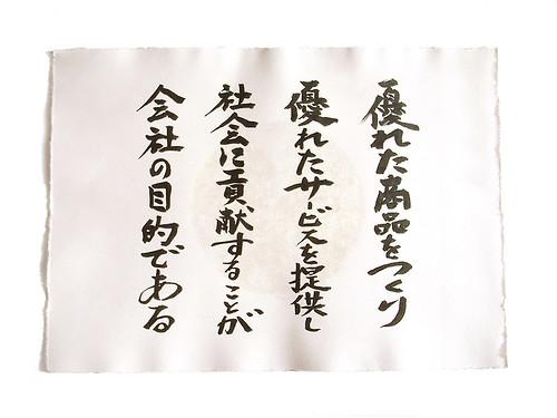 hinomaru_02