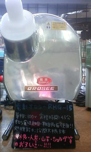 TS3D0016.JPG