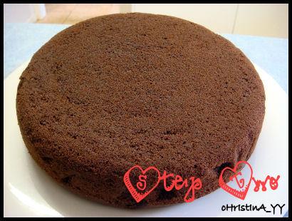Triple Choco Cake - Step 2