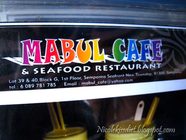 mabul cafe sign