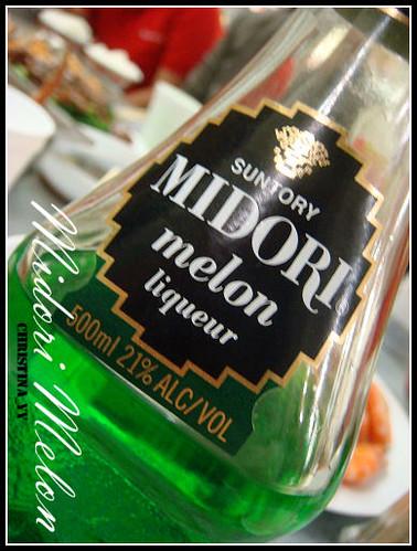 Gathering Dinner: Midori Melon Liqueur