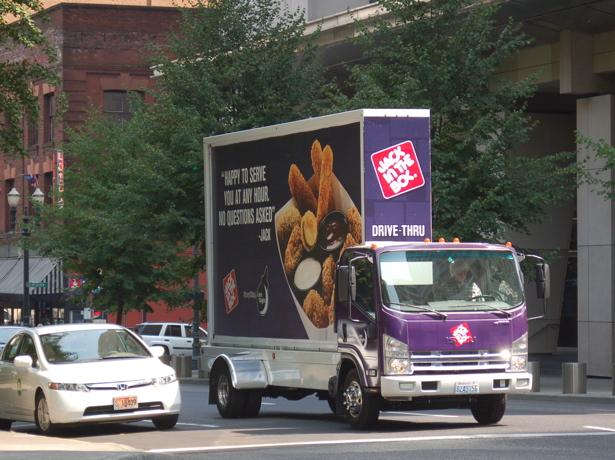 090608_jackbox_truck_ad