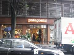 Patagonia Kichijoji