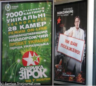 kiev_tv