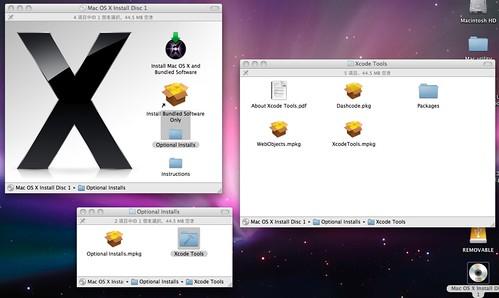 Mac OS X Install Disc 1