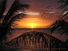 art-islam 00019 (art islam) Tags: wallpaper art 3d muslim islam arabic arab saudi font  allah islamic quran