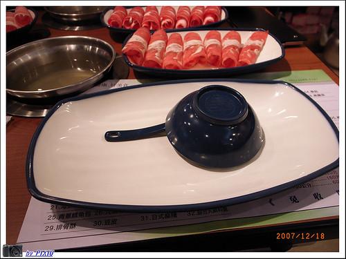 永和大丸精緻涮涮鍋 005