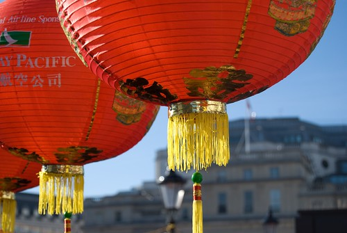 Lanterns and National Gallery, Trafalgar Square