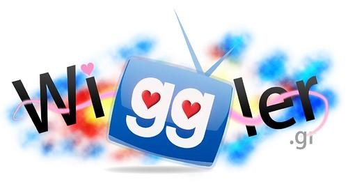 wiggler logo at valentine's day 3