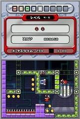 Mario VS. Donkey Kong2