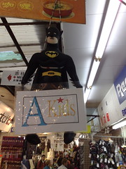 Batman at the Stanley Market