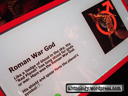 roman war god