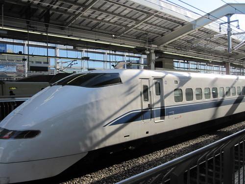 Shinkansen!