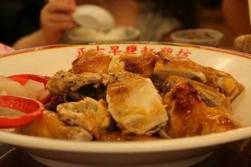 淡水甕缸雞