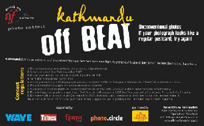 Kathmandu Off Beat, A photo contest by Alliance Française of Kathmandu @ NEPALPHOTOGRAPHY.org