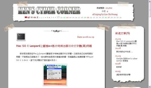 Ken's Cyber Corner