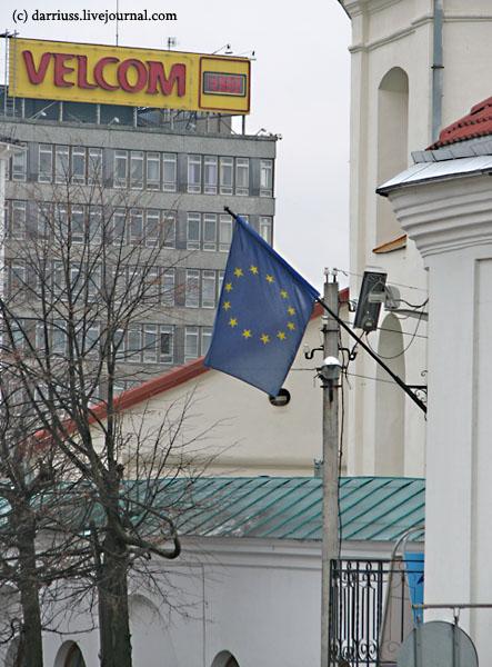 minsk_eurounion