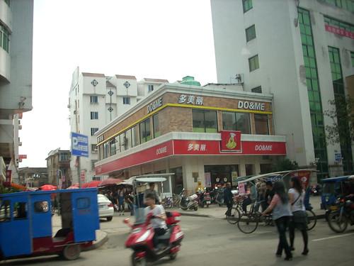 CHINA 5875