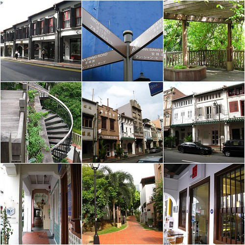 Erskine Rd, Ann Siang Rd & Club St Montage