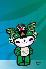 Nini - Beijing 2008 Olympic Games